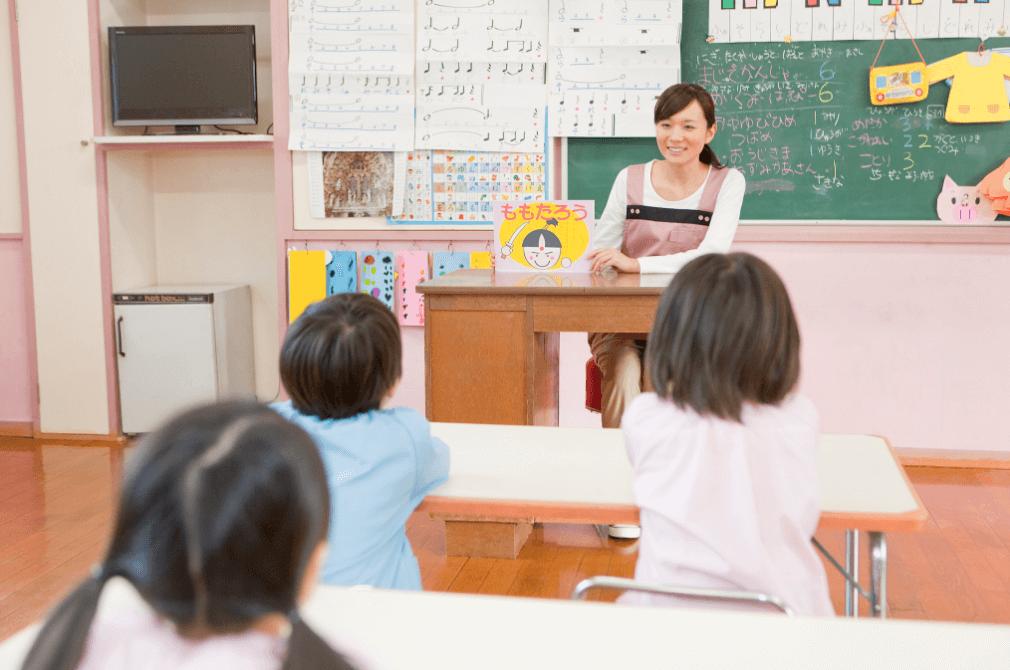 网络教学直播系统哪个好?